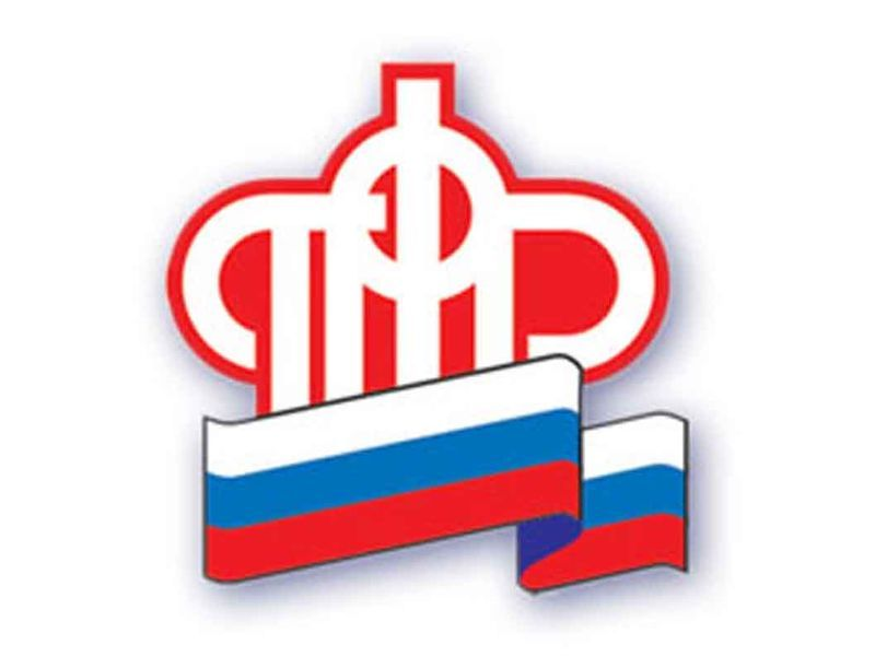 Пфр по нижегородской области официальный сайт бланки документов